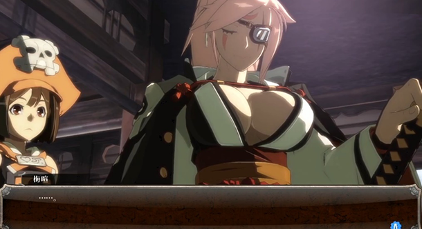Guilty-Gear-Xrd-Revelator-baiken-image-546
