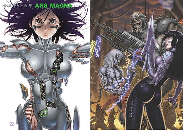 Gunnm-illustration-manga-789