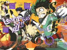 My-Hero-Academia-illustration-anime-4
