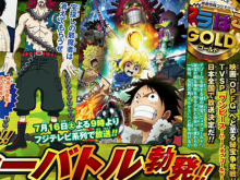 One-Piece-Heart-of-Gold-annonce--002