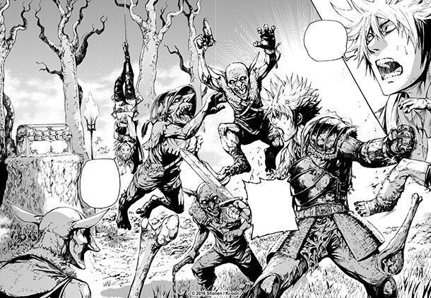 Outlaw-Players-manga-extrait-001