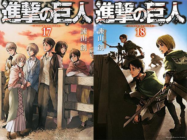 Shingeki-no-Kyojin-manga-tomes-17-&-18