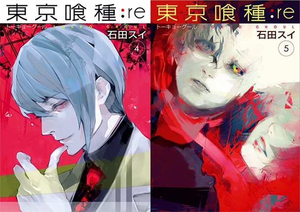 Tokyo-Ghoul-RE-tomes-4-&-5