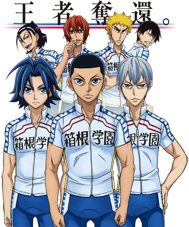 Yowamushi-Pedal-Saison-3-Visual-Art-1