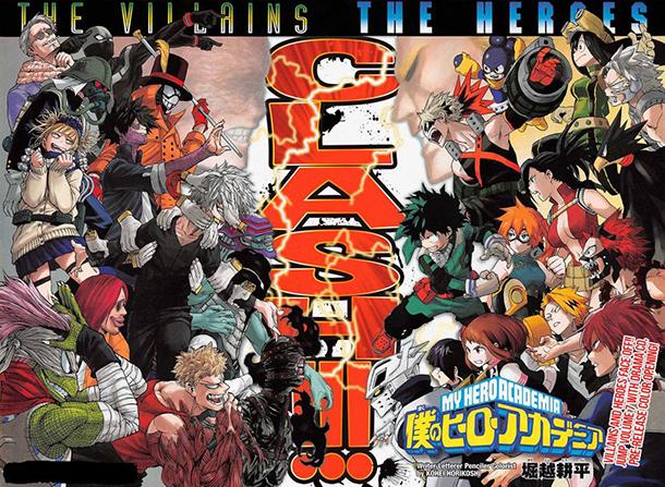 boku-no-hero-academia-page-couleur-manga