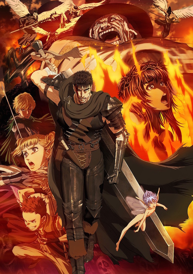 Berserk_2016_Visual_Art3