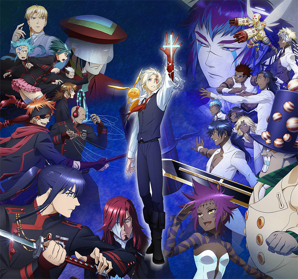 L 39 anime d gray man hallow en publicit vid o adala news - D gray man images ...