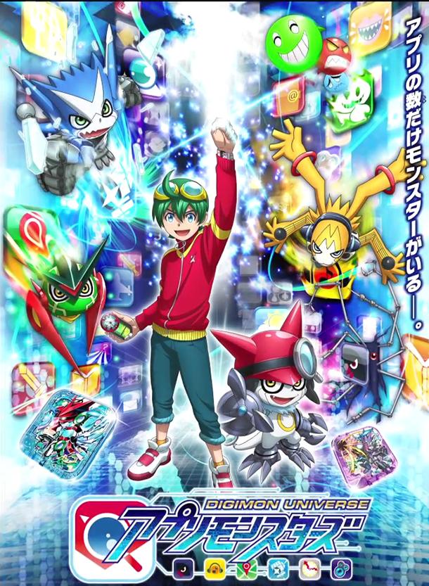 Digimon-Universe-Appli-Monsters-Visual-Art