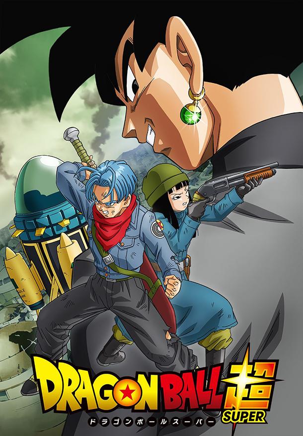 Dragon-Ball-Super-Mirai-Trunks-Visual-Art
