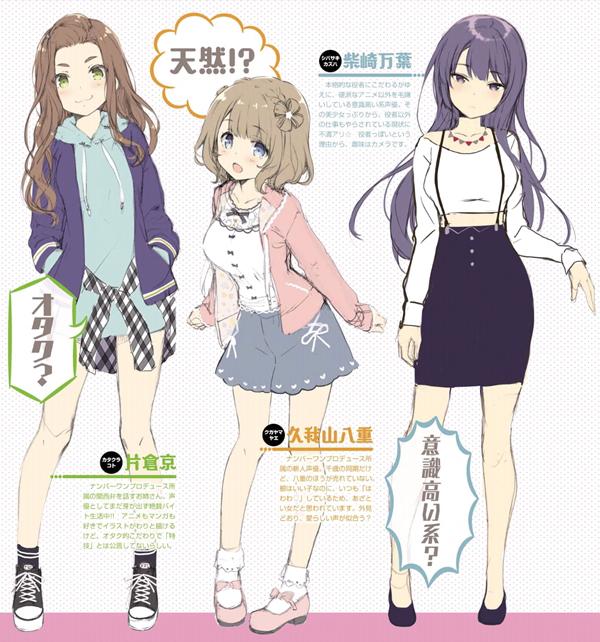 Girlish-Number-character-001