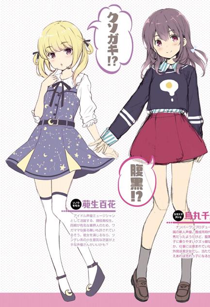 Girlish-Number-character-002