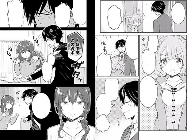 Girlish-Number-manga-extrait-002