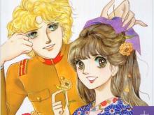 Haikarasan-ga-Tooru-affiche-manga