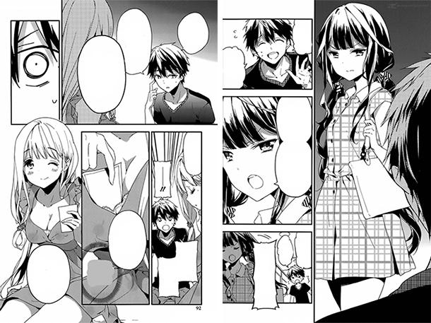 Masamune-kun-no-Revenge-manga-extrait-008