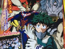 My-Hero-Academia-Annonce-Saison-2