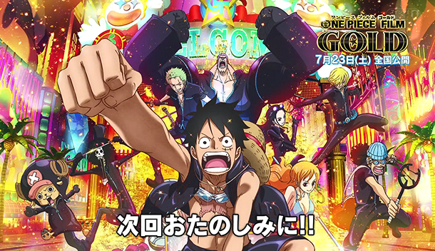 One-Piece-Film-Gold-image-affiche
