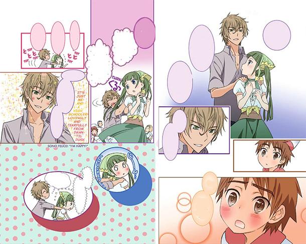 Piace-Watashi-no-Italian-manga-extrait-001