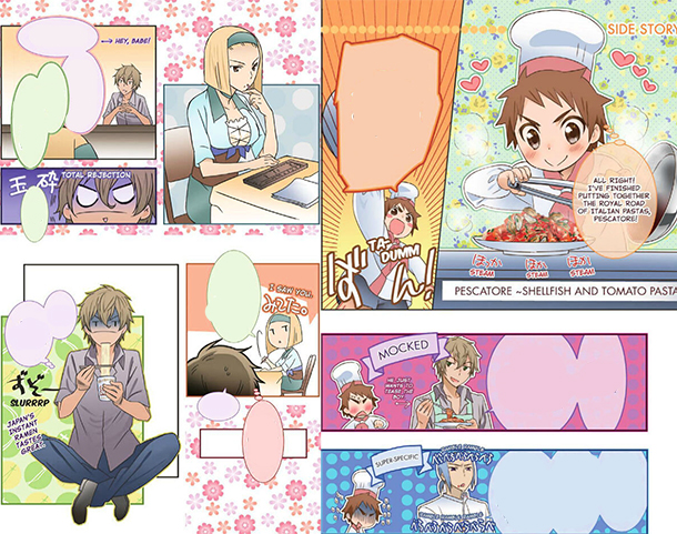 Piace-Watashi-no-Italian-manga-extrait-002