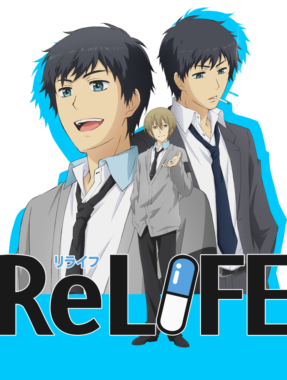 Relife_Visual_Art