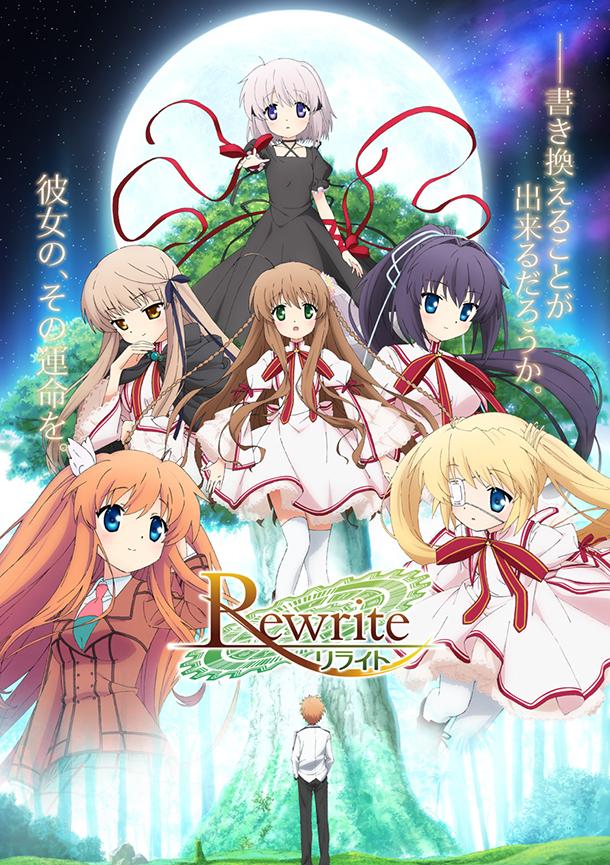 Rewrite-anime-Visual-Art