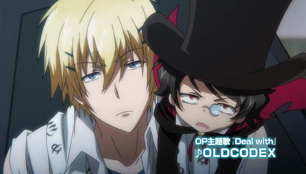 Servamp-anime-image-456