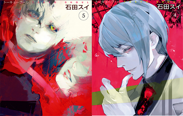 Tokyo-Ghoul-RE-Tomes-001