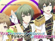Tsukiuta-The-Animation-image-001
