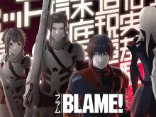 Blame-affiche