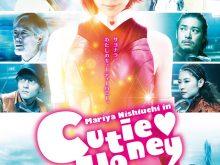 Cutie_Honey_Movie_Visual