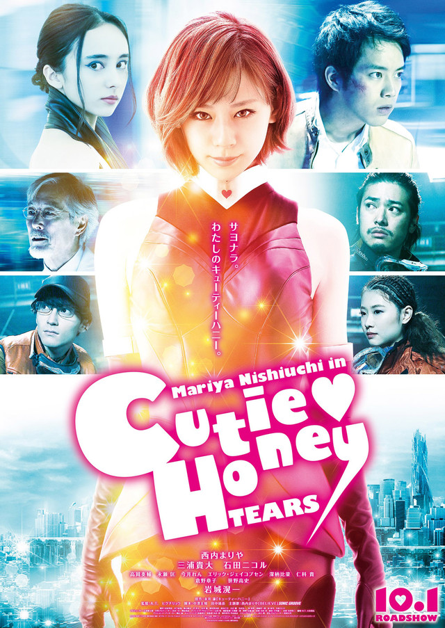 Cutie_Honey_Movie_Visual