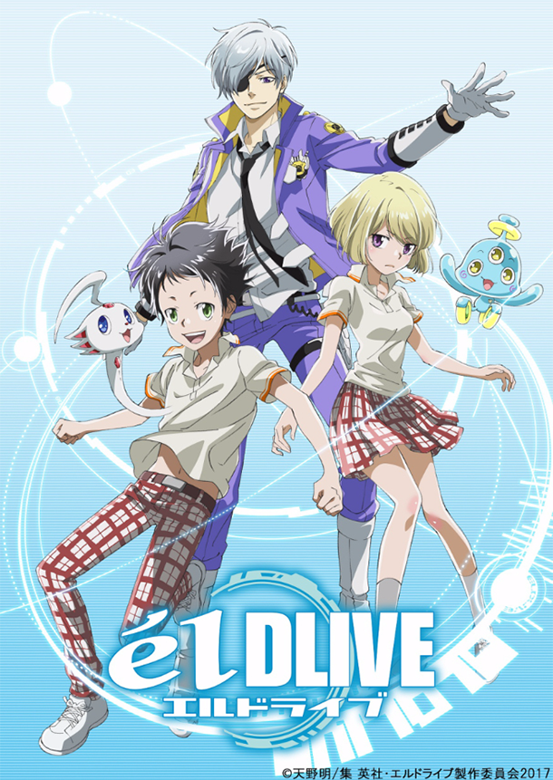 Eldlive-anime-Visual-Art