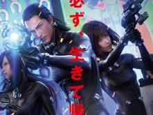 Gantz-affiche_movie