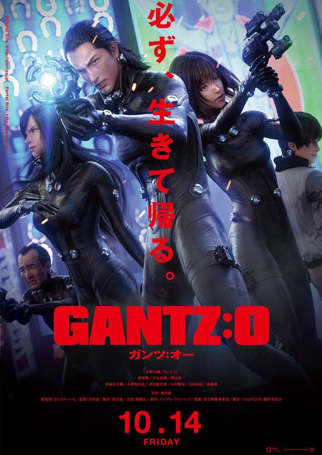 Gantz_visual
