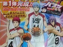 Kuroko-no-Basket-Extra-Game-teaser-Visual-SD-affiche