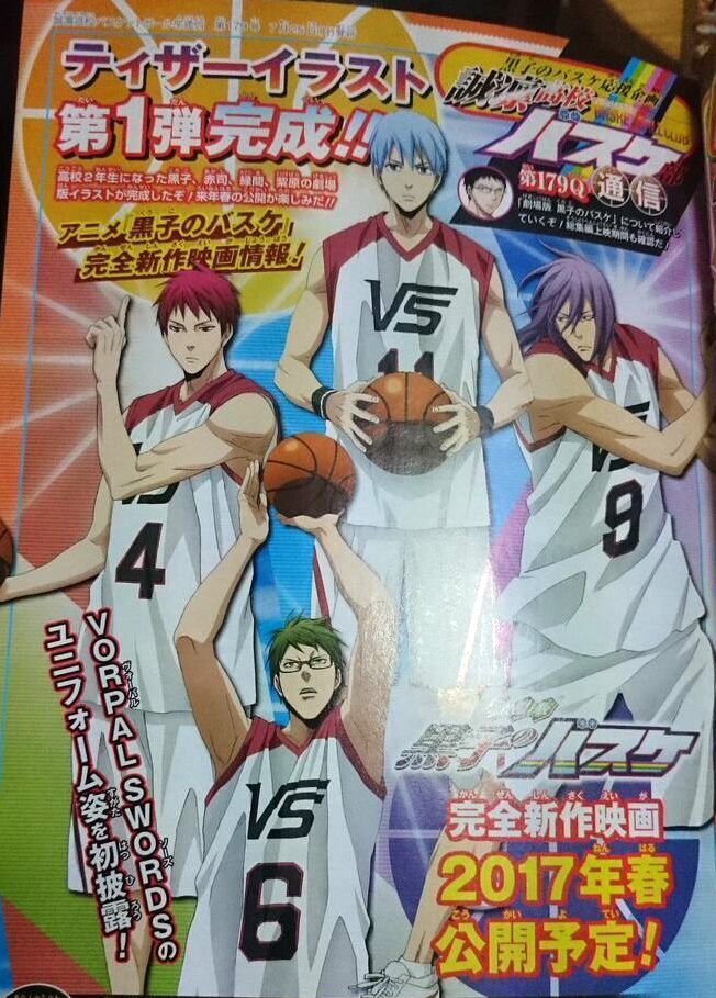 Kuroko-no-Basket-Extra-Game-teaser-Visual-SD