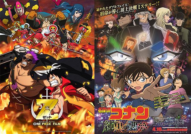 One-Piece-Film-Z-Detective-Conan-Nightmare
