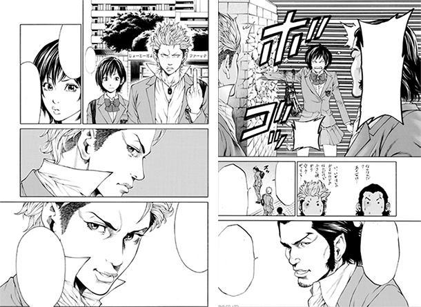 Shonan-Seven-manga-extrait-001