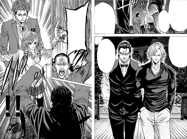 Shonan-Seven-manga-extrait-002