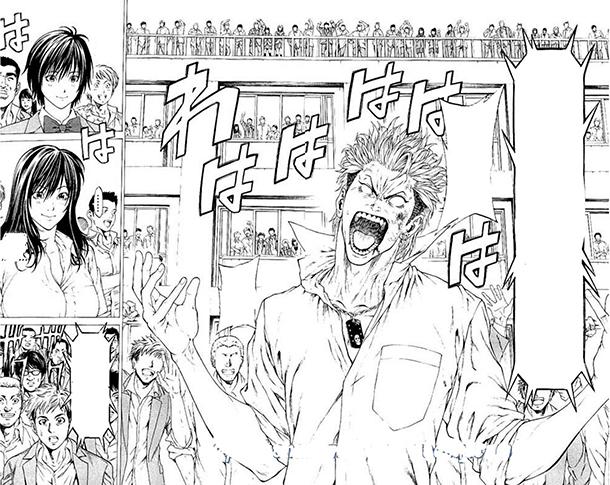 Shonan-Seven-manga-extrait-003