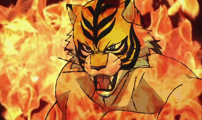 Tiger-Mask-W-image-546
