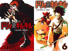 dolly-kill-kill-manga-tomes