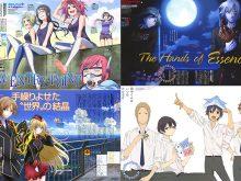 Animes-ete-2016-affiche