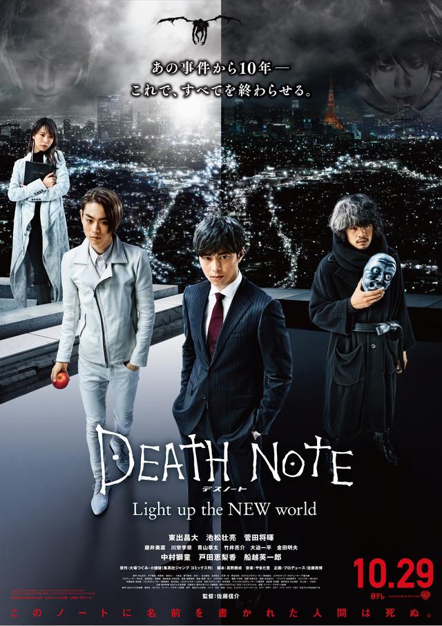Drama Death Note