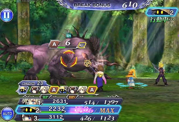 Dissidia-Final-Fantasy-Opera-Omnia-image-teaser-001