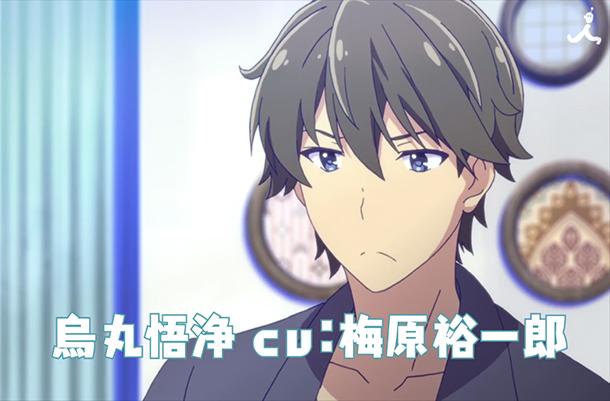 Girlish-Number-anime-image-003