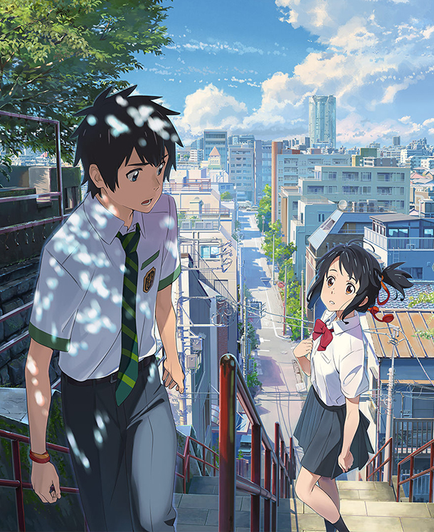 Anime In Gma List: Premiers Chiffres Du Film Anime Kiminonaha (Your Name