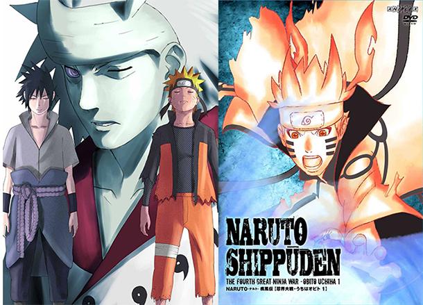 Naruto Shippuden Anime Illustration 456