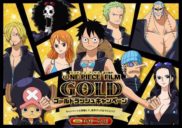 OnePieceFilmGold_image111