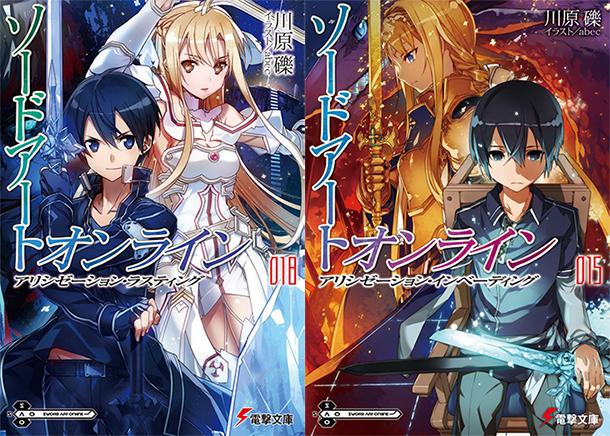 Sword-Art-Online-tomes-0008
