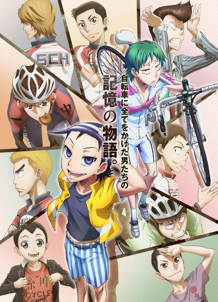 Yowamushi_Pedal_Spare_Bike_Visual_Art